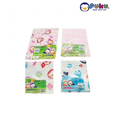 Puku Pillow Case SP91107