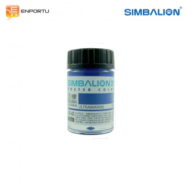 SIMBALION Cat Poster Individual Color 15cc No.43 Ultramarine